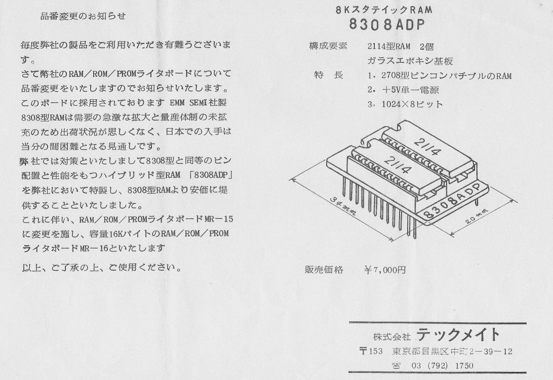 http://tokyosky.sub.jp/tokyosky_webmasters_blog/2013/09/09/blogimage/%E3%83%86%E3%83%83%E3%82%AF%E3%83%A1%E3%82%A4%E3%83%888308ADP.jpg