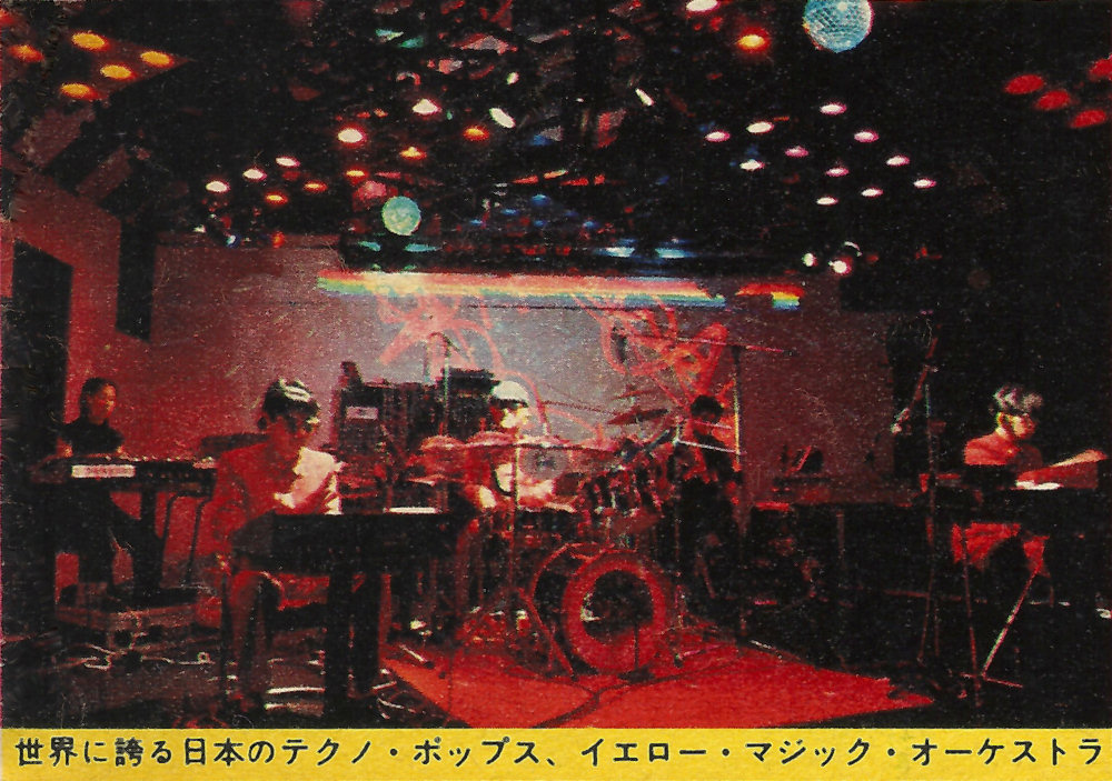 http://tokyosky.sub.jp/tokyosky_webmasters_blog/2014/02/09/blogimage/YMOatTheBee.jpg