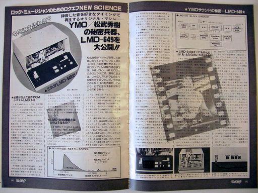 23-ロッキンf1982_3LMD649.jpg
