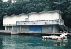 50-西海橋水族館1.jpg