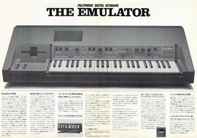 EMU2_3_small.JPG