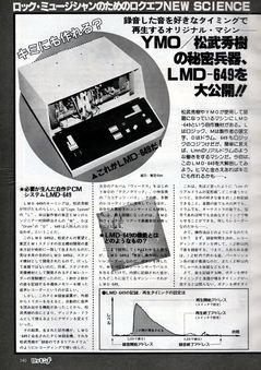 LMD-649_1small.JPG