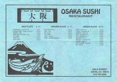 Osakasushi.jpg