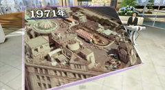 Matsuya_amusement_park.jpg