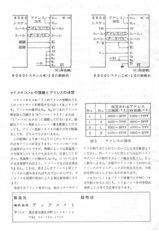 テックメイトMC-16_2.jpg