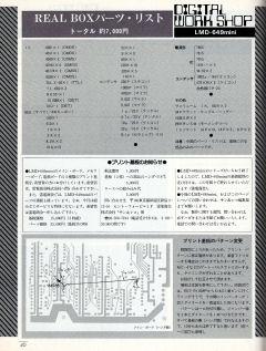 LMD-649mini4_5.jpg
