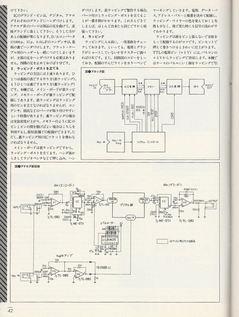 LMD-649mini2_22small.jpg
