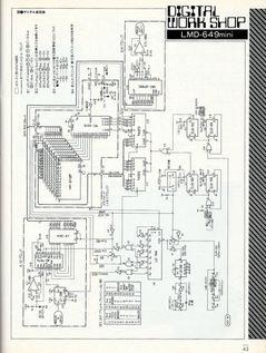 LMD-649mini2_2small.jpg