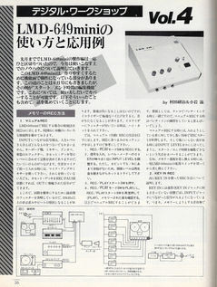 LMD-649mini4_1small.jpg