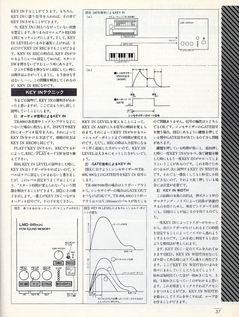 LMD-649mini4_2small.jpg