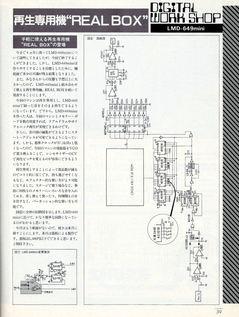 LMD-649mini4_4small.jpg