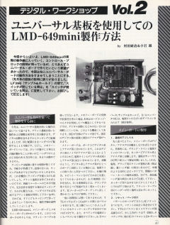 LMD-649mini2_1small.jpg