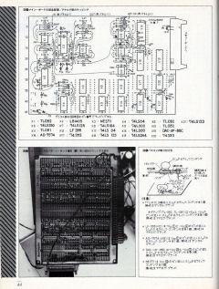 LMD-649mini2_3small.jpg