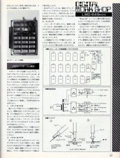 LMD-649mini2_4small.jpg