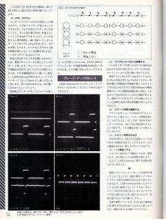 LMD-649mini4_3small.jpg
